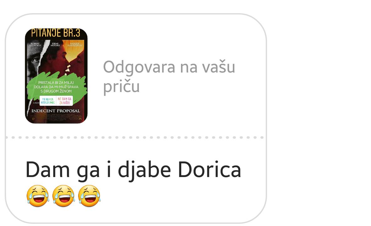 dujo.png